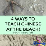 Teach Chinese characters at the beach