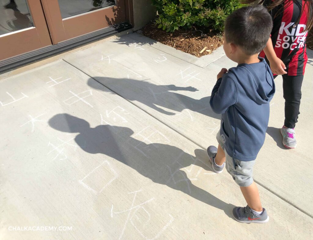 Sidewalk chalk activity - jump on Chinese characters!