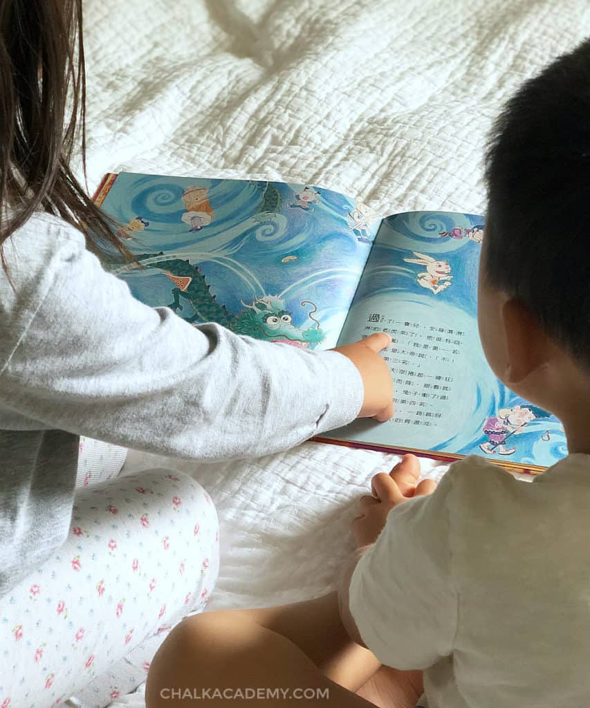 Motivate child to read by offering a variety of books and referring to stories for answers and support
