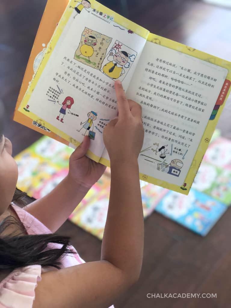 米小圈上学记 Chinese Bridge Book About School Life in China (Printable Reading Log)