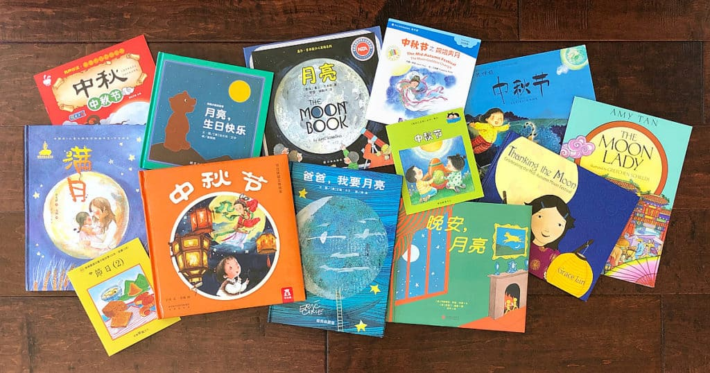 Mid-Autumn Moon Festival Books for Kids in Chinese & English