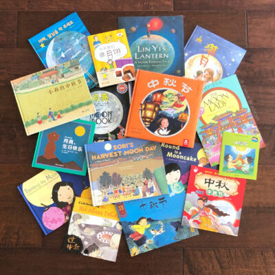 15 Mid-Autumn Moon Festival Books for Kids in Chinese & English
