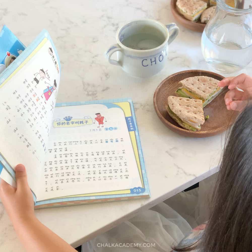 Reading 米小圈上学记 during lunch