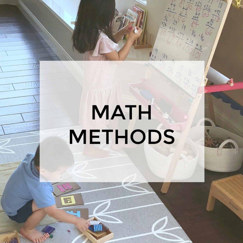 How to teach kids math