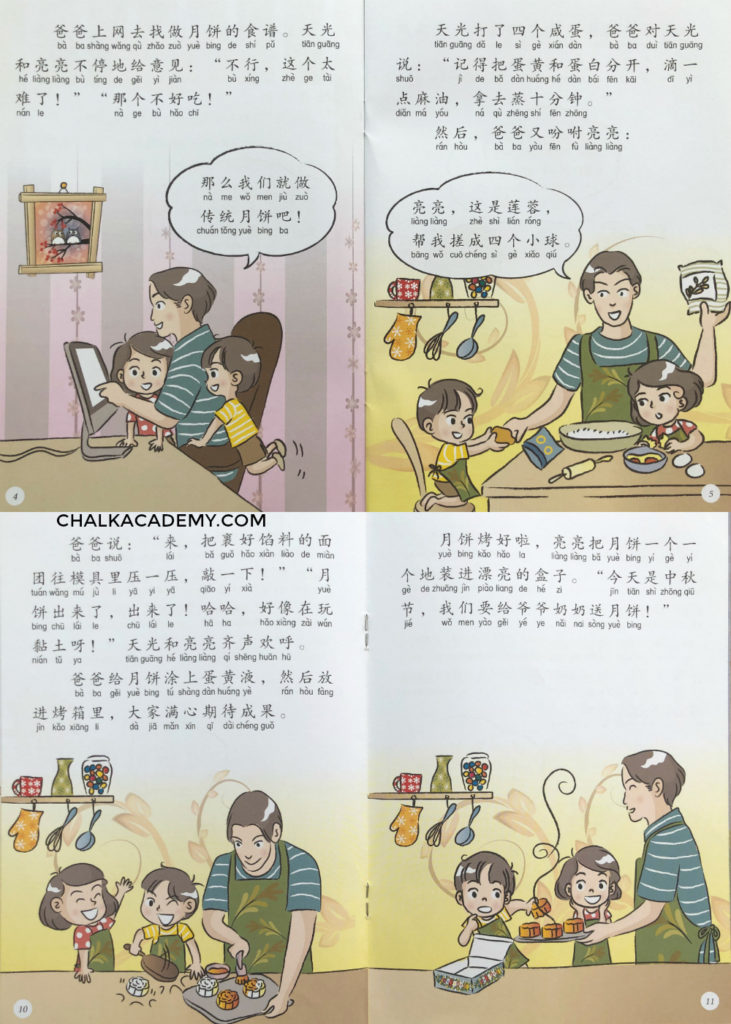 Chinese Mid-Autumn Festical Mooncake book with pinyin