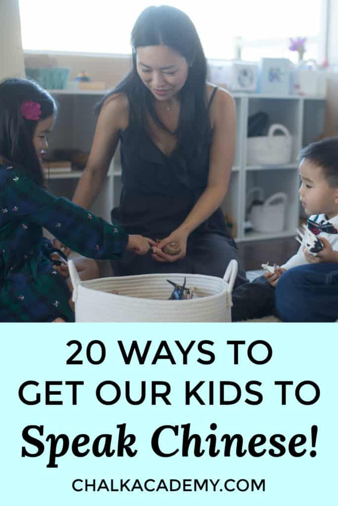 Betty Choi - 20 Ways to get our kids to speak Chinese