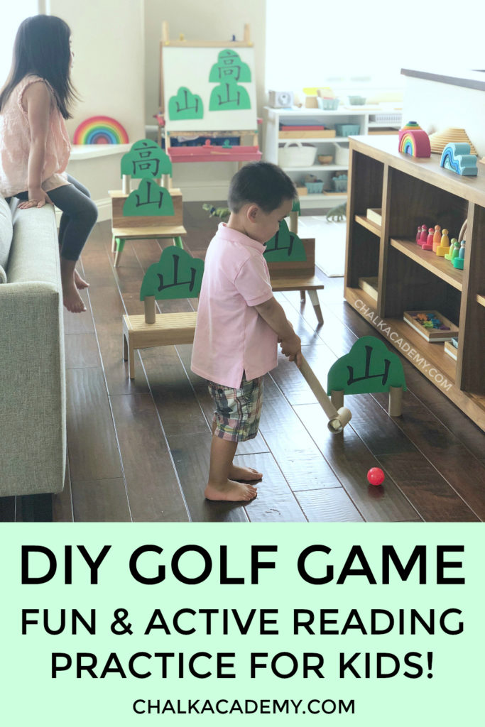 DIY golf course - fun and active reading practice for kids