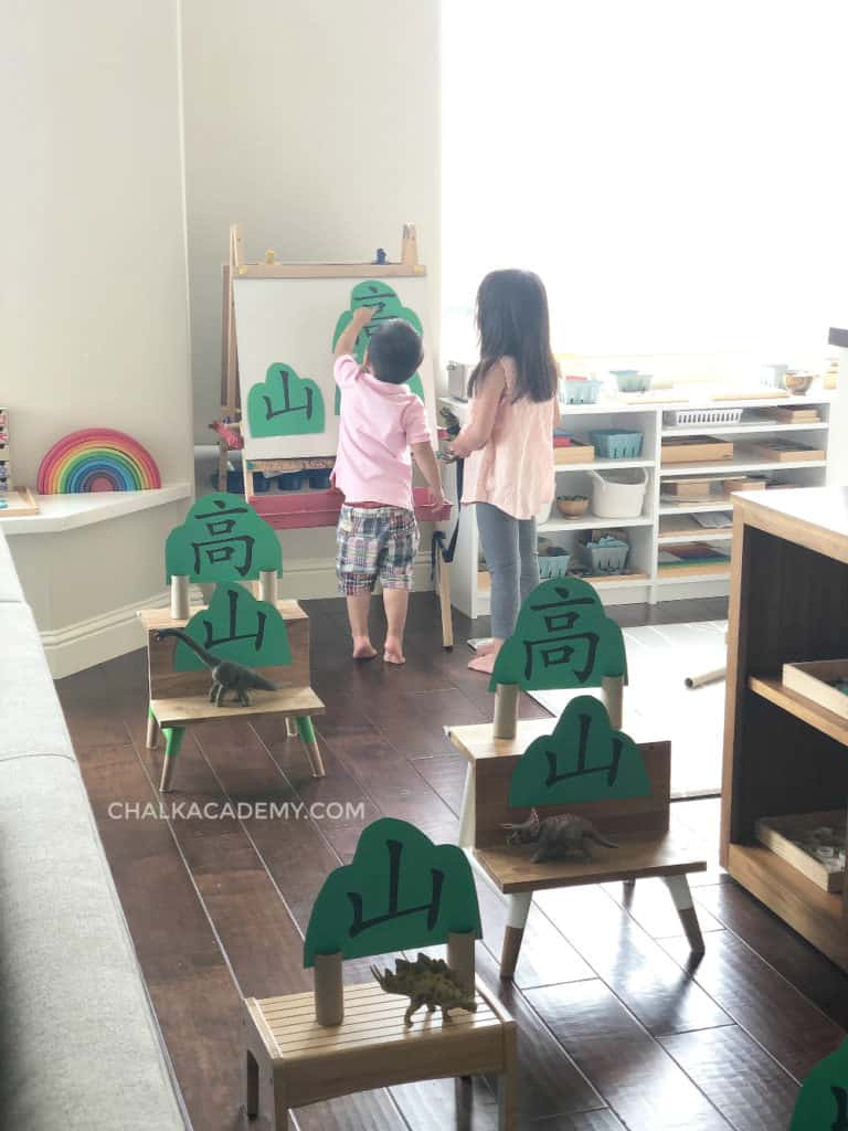 Chinese characters Chinese character 高山, toilet paper rolls on stepstools, DIY mini golf game