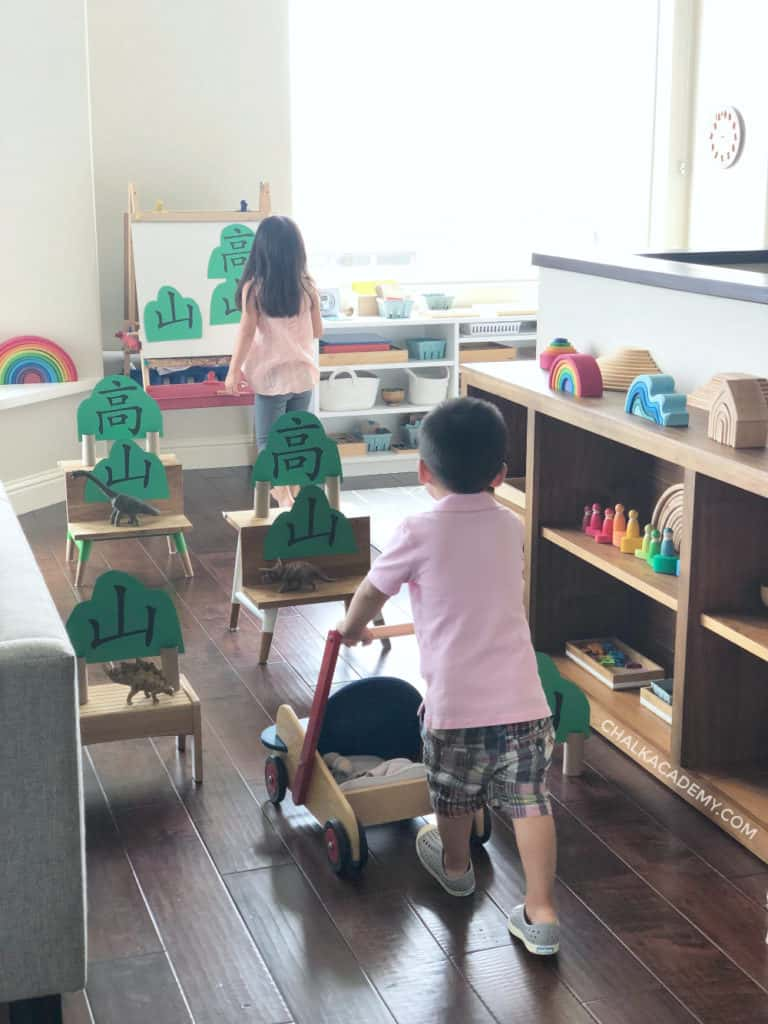 Driving wagon through DIY mountain maze while learning Chinese