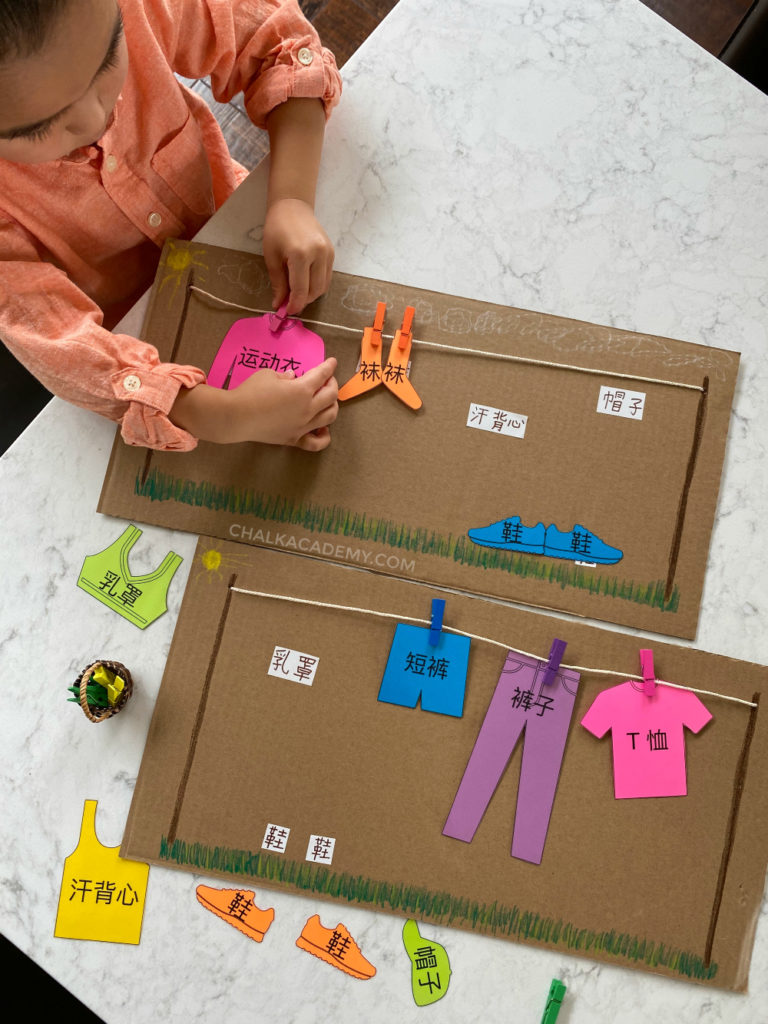 Hanging up printable mini clothes on our DIY cardboard clothesline