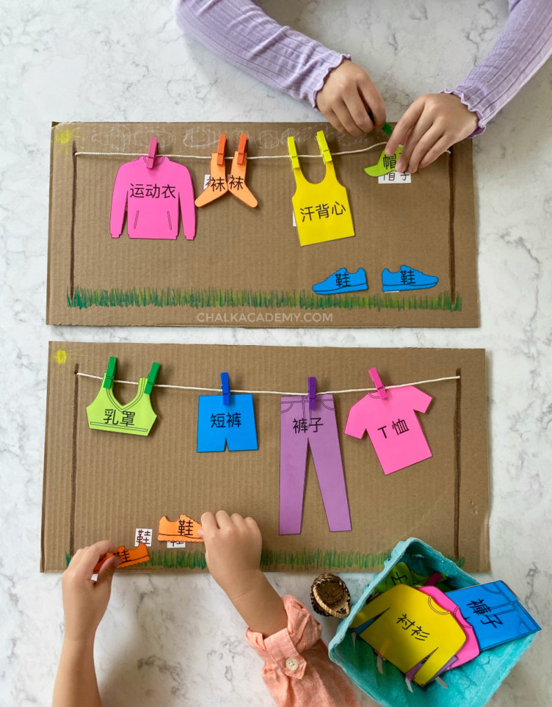 Hanging clothing printables on DIY cardboard clothesline