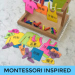 Montessori inspired clothesline activity