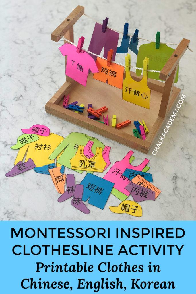 Montessori inspired clothesline activity