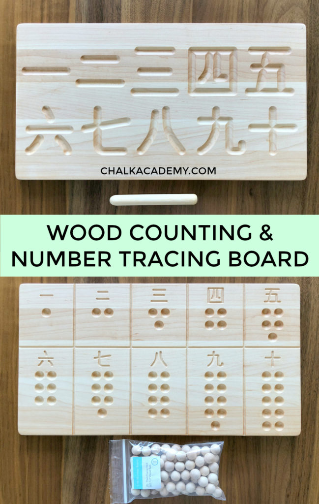Wooden Chinese counting and tracing board - Montessori inspired