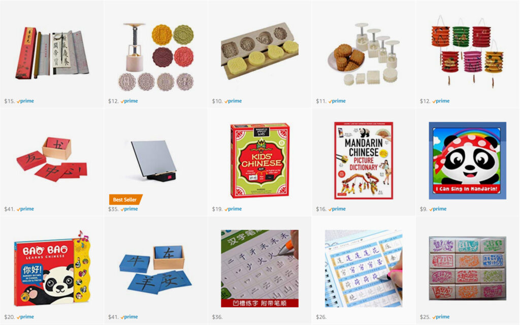 Chinese resources and cultural tools for children