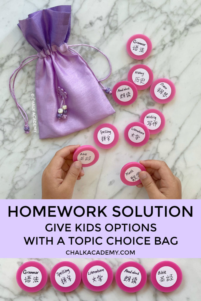 Homework routine solution: Give kids options with a topic choice bag