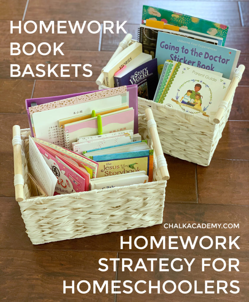 Homework book baskets