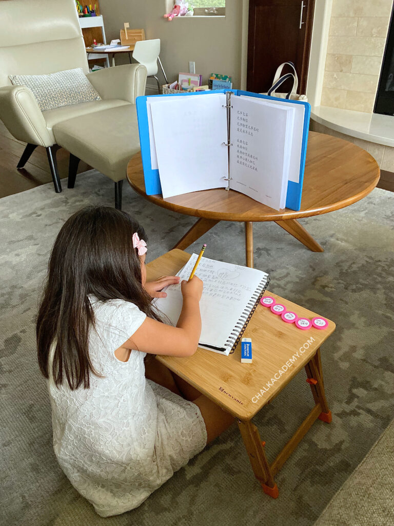 Homework solution: flexible seating arrangements with lap table