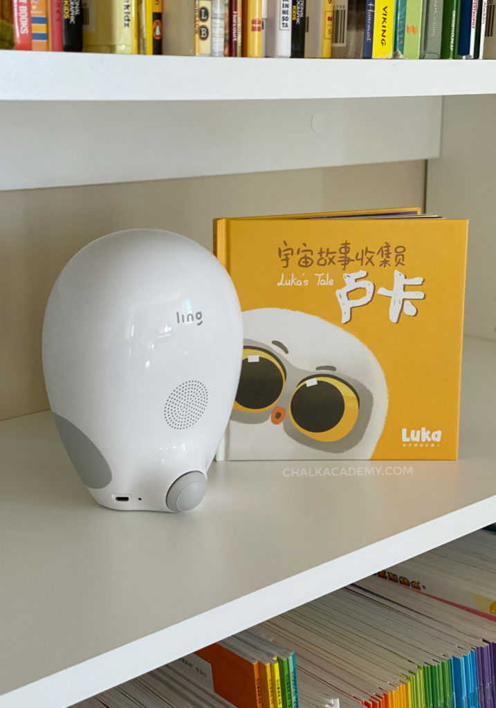 Back of Luka Reading Robot: speaker, on/off/volume tail, charging jack; Luka's Tale Hardcover Chinese Picture Book