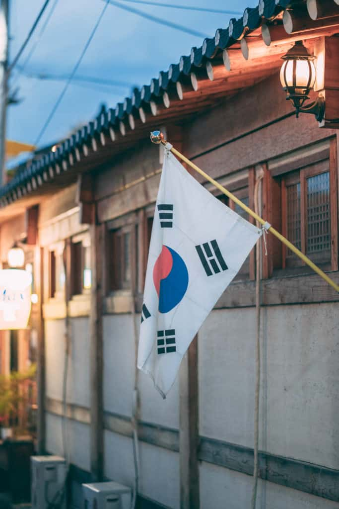 Korean flag; growing up bilingual and visiting Korea to learn language culture