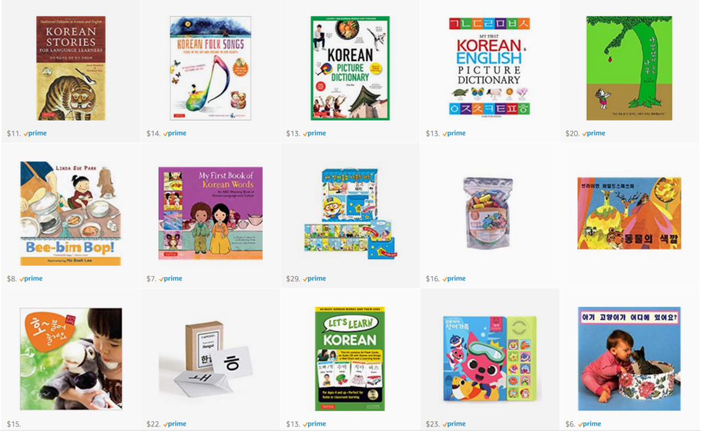 Korean resources for kids on Amazon!