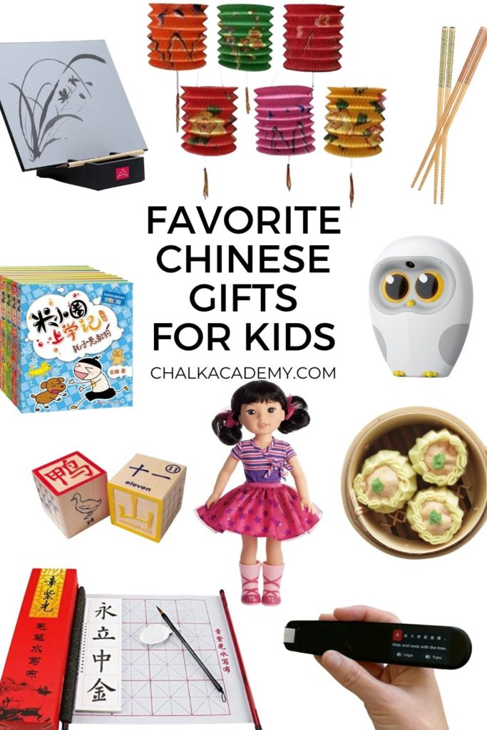 Chinese gift guide for kids and families
