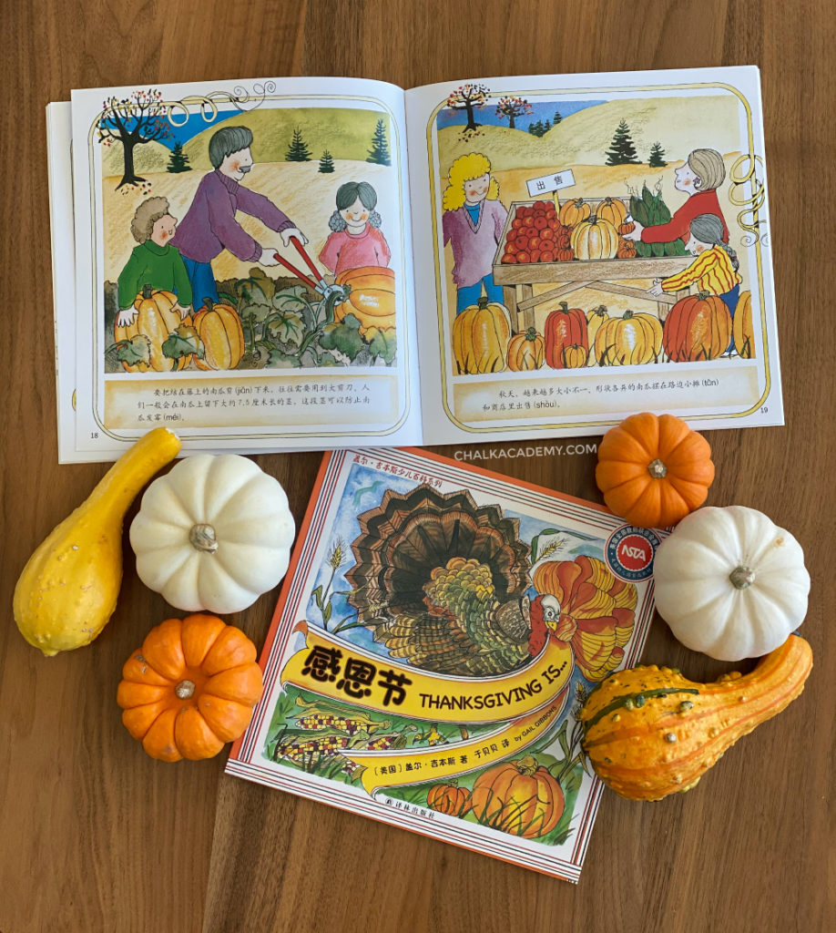 Gail Gibbons Pumpkin and Thanksgiving Books for Kids