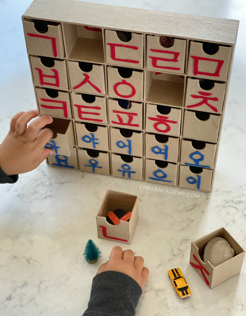 DIY Alphabet Phonics Boxes, Tactile Letters, and Teaching Tips (Korean Hangul)