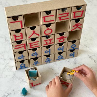 DIY Alphabet Phonics Boxes, Tactile Letters, and Teaching Tips (Korean Hangul)