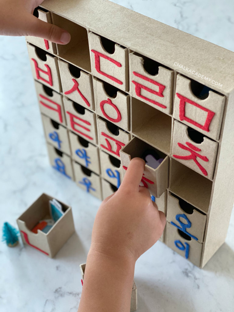 Multi-drawer cardboard box for teaching alphabet phonetic sounds