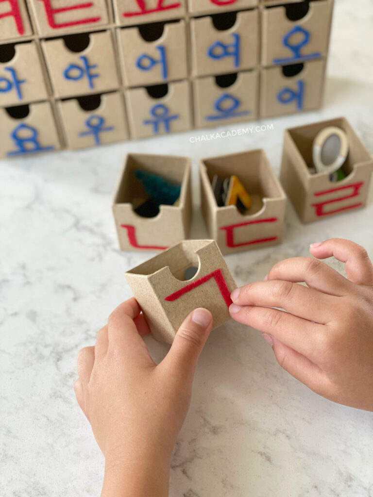 Montessori tactile felt letters to teach Korean hangul with mini objects