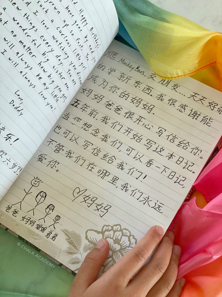 Memory Journal with Letters to Our Children: Timeless Meaningful Gift Idea