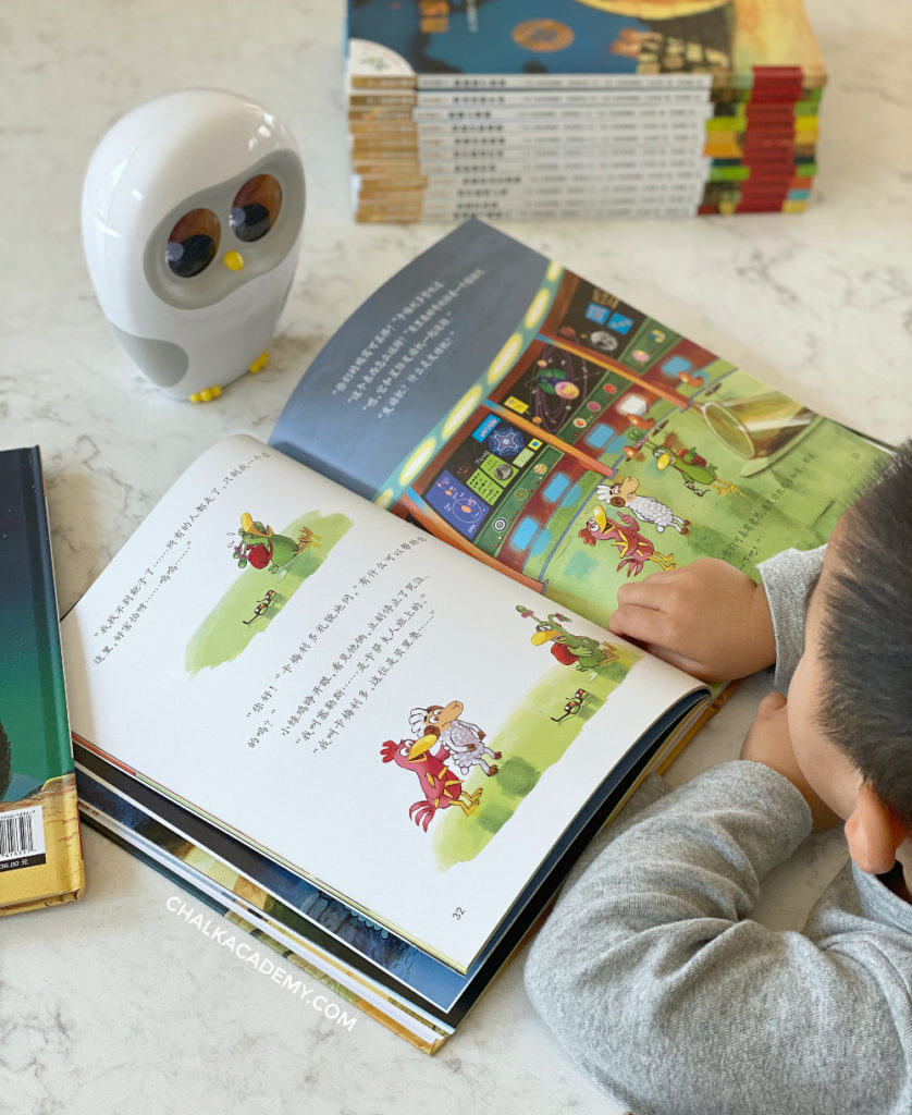 Luka Reading Robot and 不一样的卡梅拉 La Petite Poules Series in Chinese