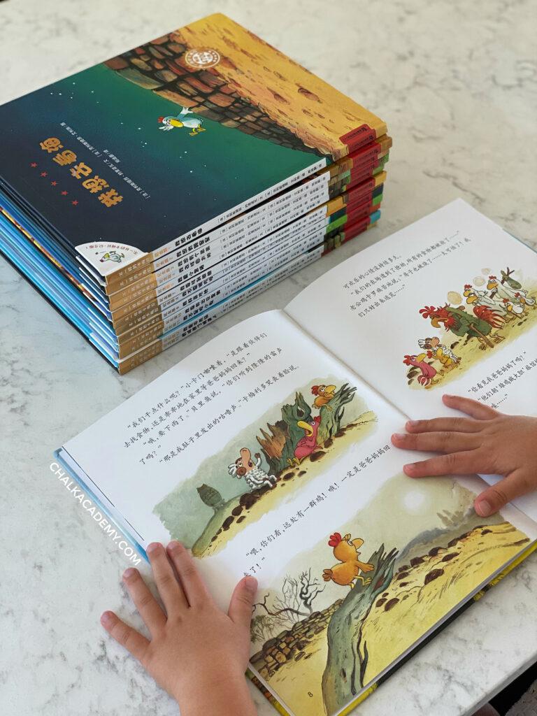 不一样的卡梅拉 La Petite Poules Series in Chinese