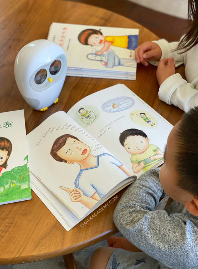 Reading Health Guides 影响孩子一生的健康书 with Luka Reading Robot