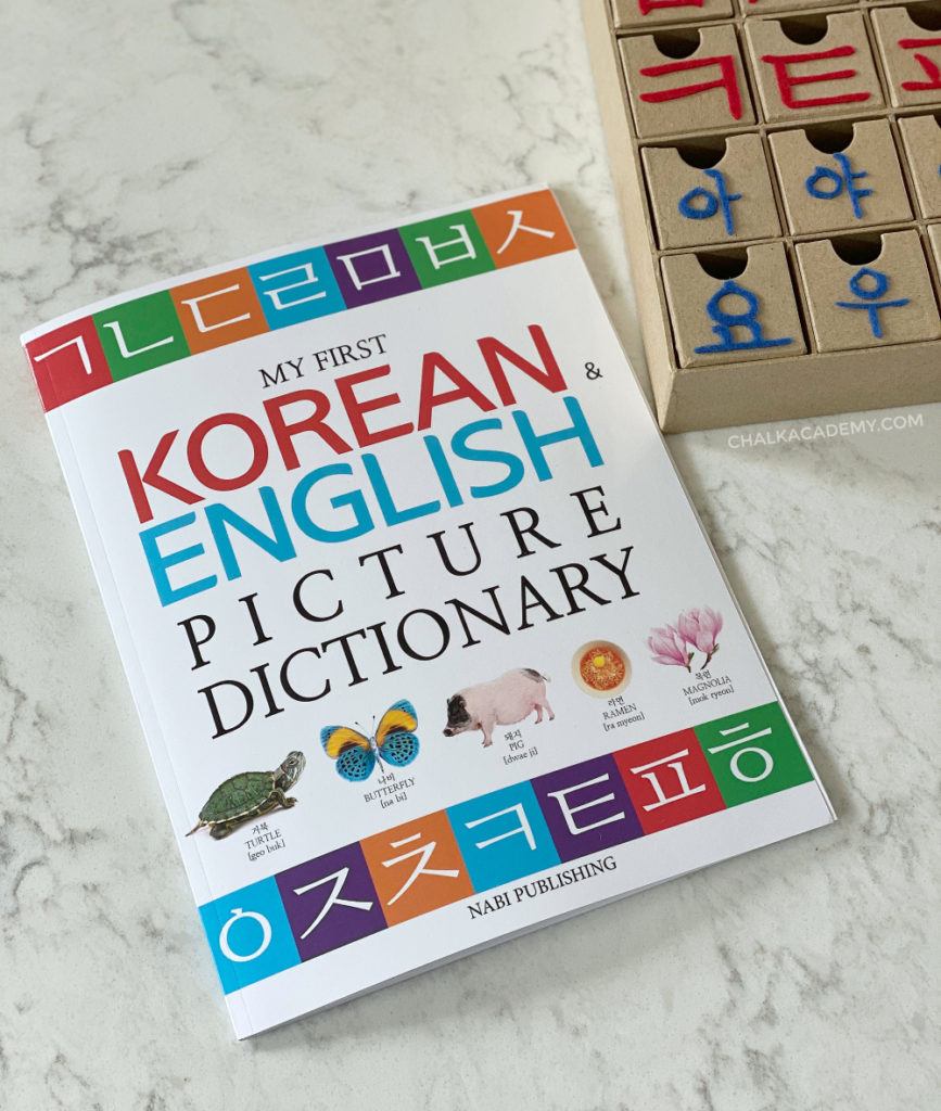 Korean picture dictionary for kids - learn Hangul