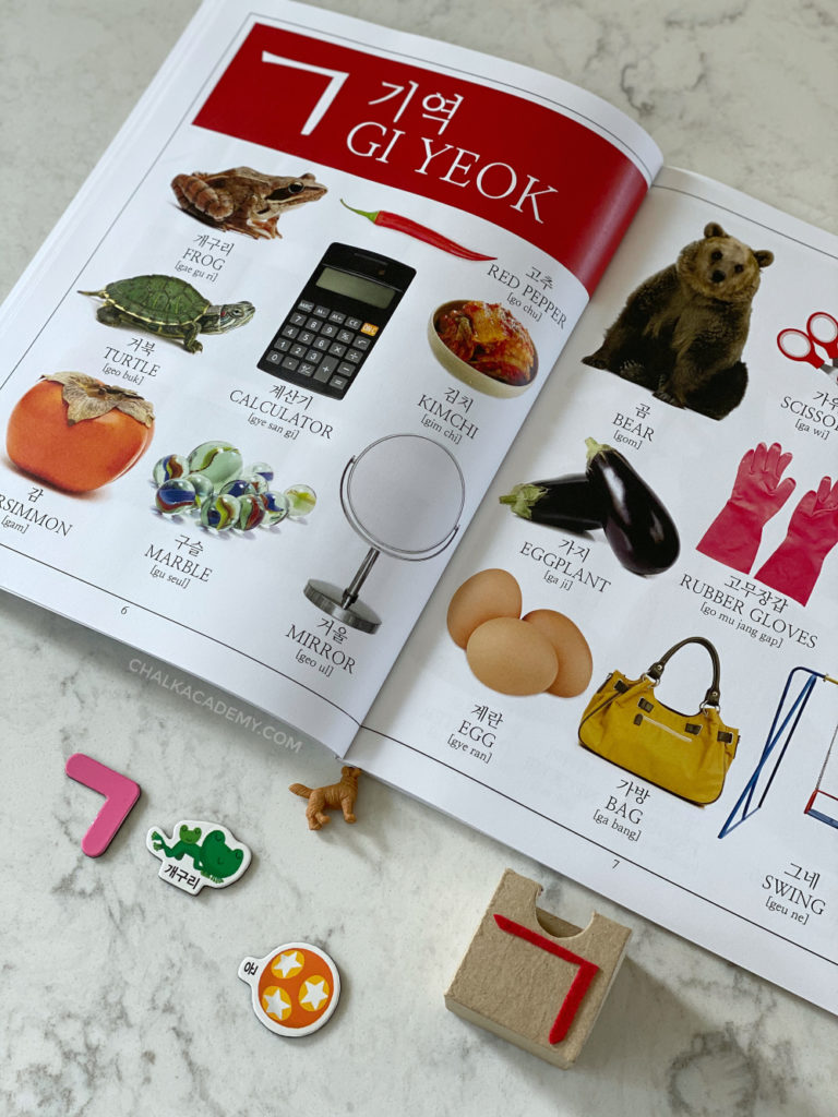 Korean picture dictionary with mini Montessori objects