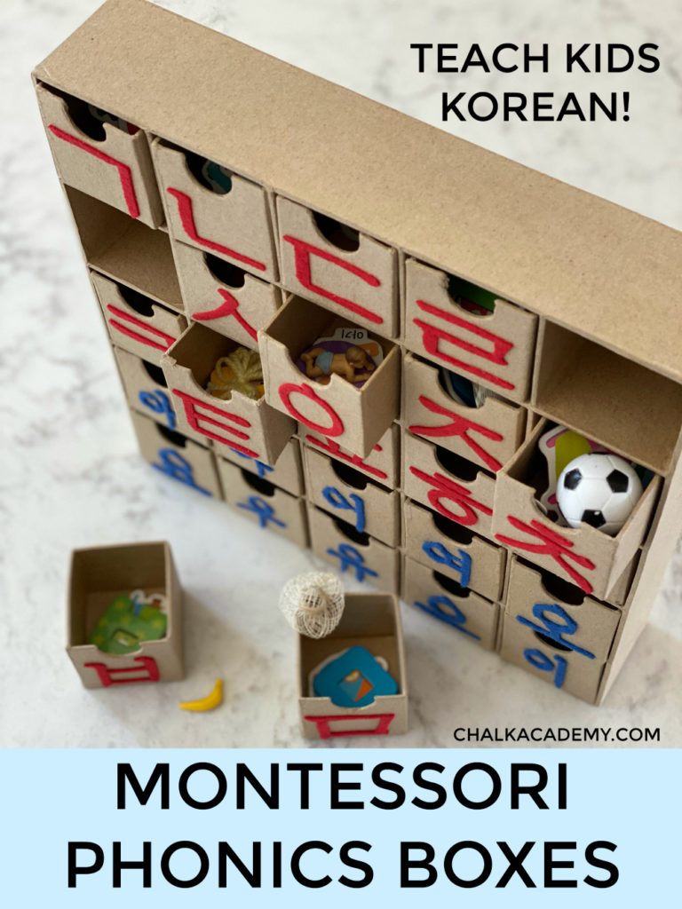 Teach kids Korean alphabet with Montessori phonics boxes