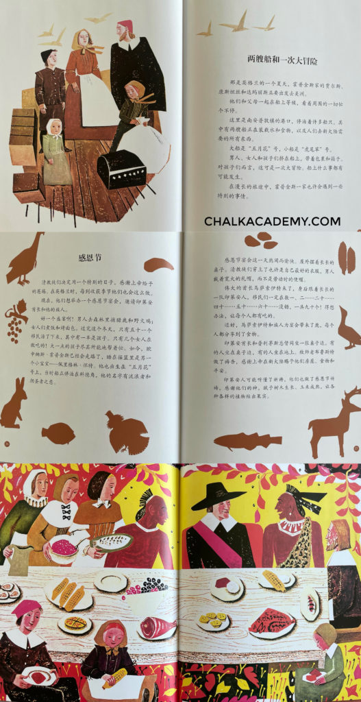 The Thanksgiving Story 感恩节 by Alice Dalgliesh