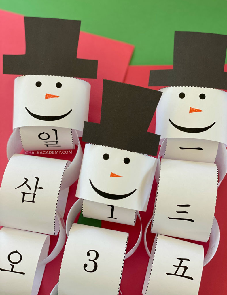 Paper chain snowman Christmas countdown - free printable advent activity for kids in English, Chinese, and Korean