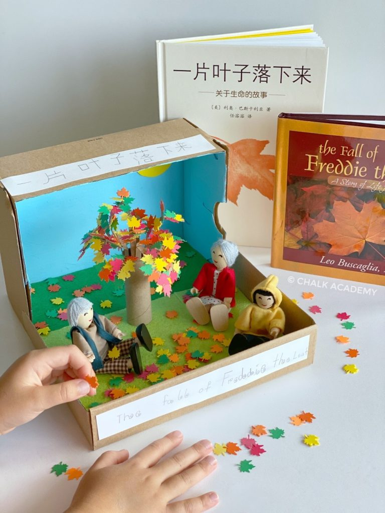 The Fall of Freddie the Leaf 一片叶子落下来 Book Review & Diorama Craft Activity for kids of all ages