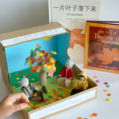 The Fall of Freddie the Leaf 一片叶子落下来 Book Review & Activities