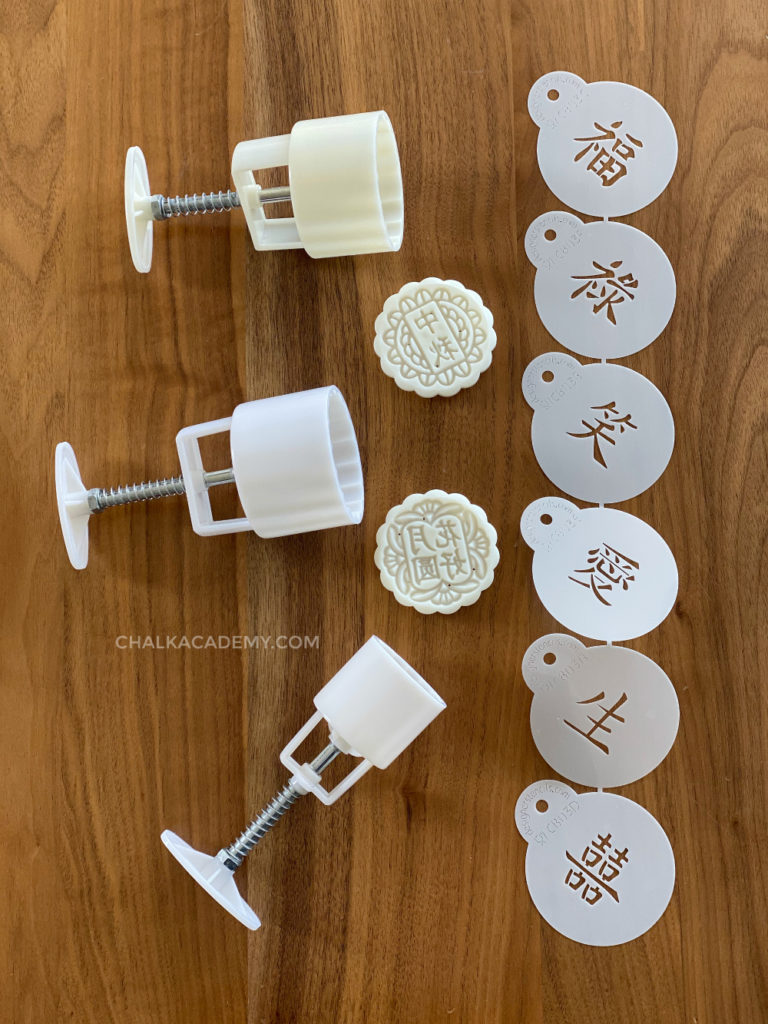 Chinese moon cake molds and food-grade Chinese character stencils for baking authentic Chinese cultural food