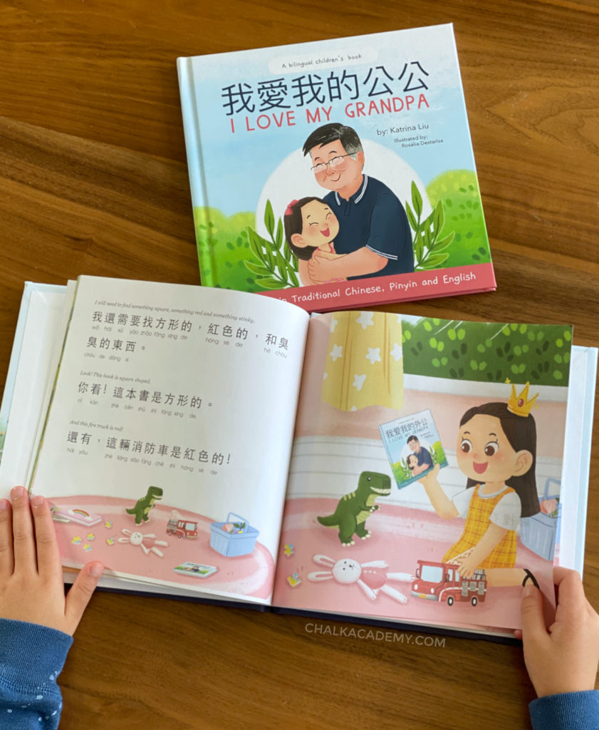 Mina Learns Chinese - Bilingual Chinese English books with Pinyin