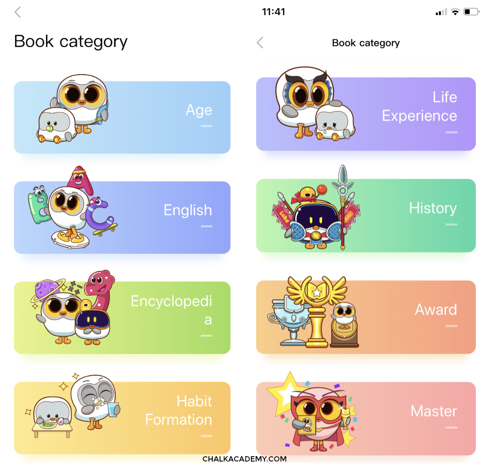Luka APP: Search Luka's books by category