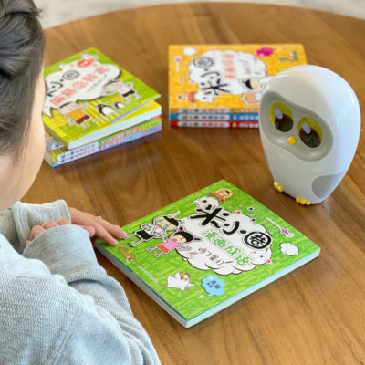 Luka Reading Robot is a Game Changer for Bilingual Chinese-English Families