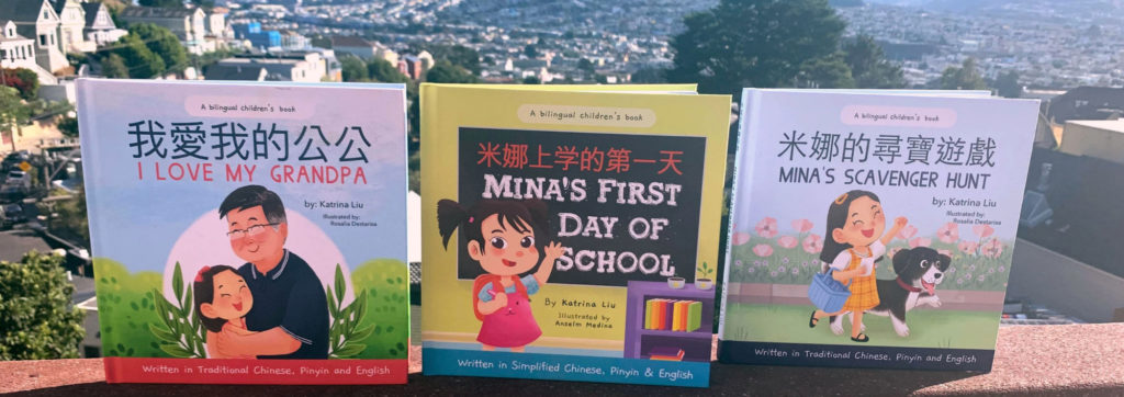 Mina Learns Chinese - 3 bilingual picture books for children