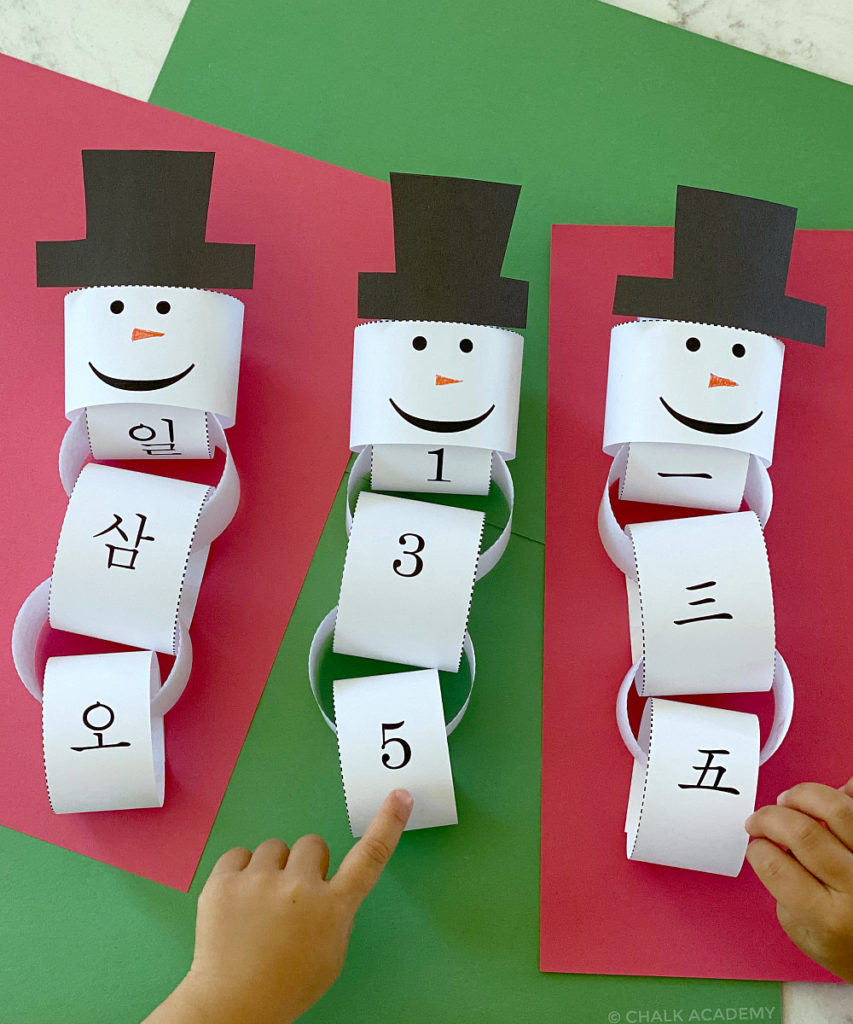 Paper Chain Snowman Christmas Countdown - free printable Korean, English, Chinese
