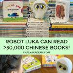 Robot Luka can read 30,000 Chinese books to kids