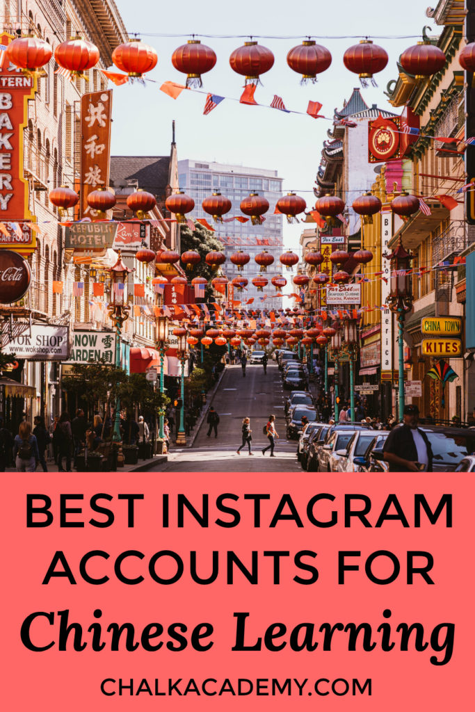 Best Instagram accounts for learning Chinese characters